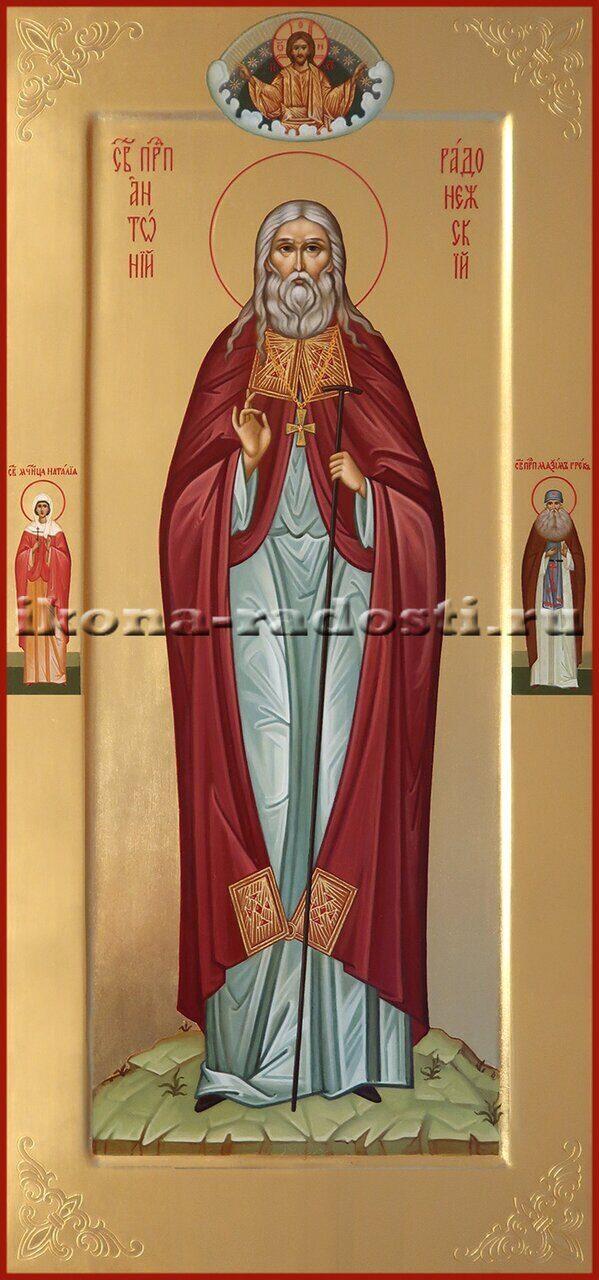 заказать мерную икону святой Антоний Радонежский