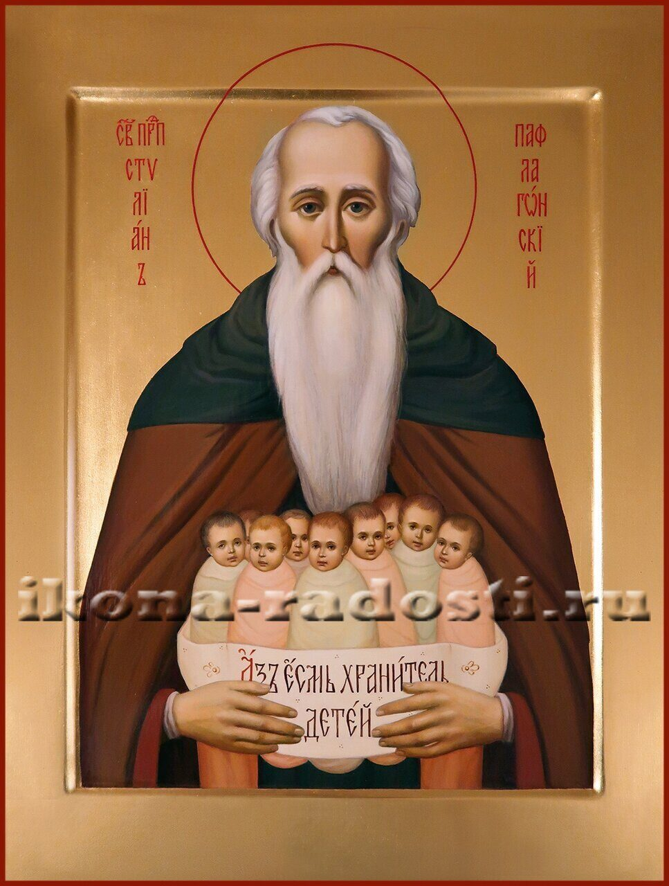 заказать икону святой Стилиан покровитель детей