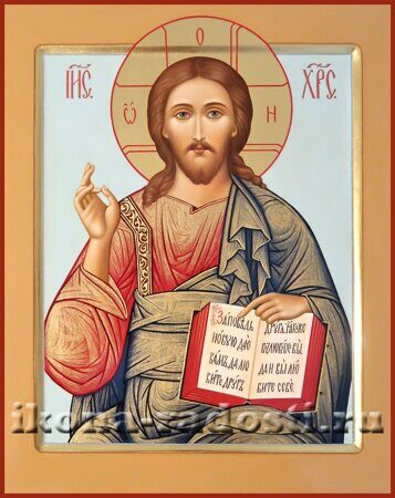 заказать икону Господь Вседержитель