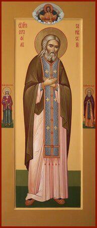 заказать мерную икону святой Серафим Саровский