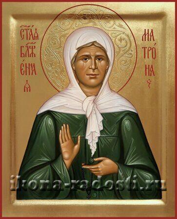 заказать икону святая Матрона Московская гравировка нимба