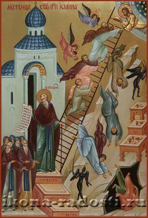 заказать икону Видение Лествицы святому Иоанну