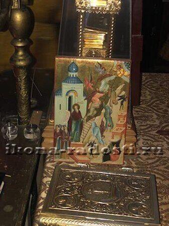 Освящение иконы в храме
