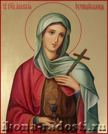 заказать икону Святая Анастасия Узорешительница