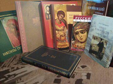 Книги в иконописной мастерской