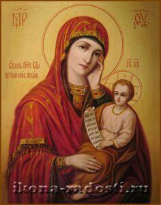 Богородица Утоли моя печали