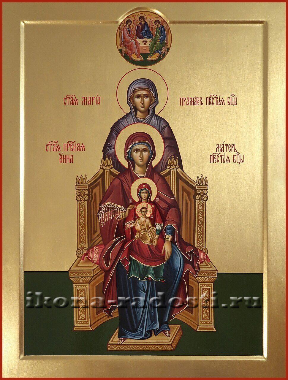 родословная икона для Троицкого храма