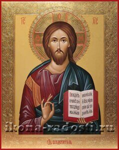заказать икону  Господь Вседержитель с гравировкой
