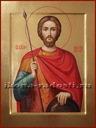 заказать именную икону святой мученик Никита