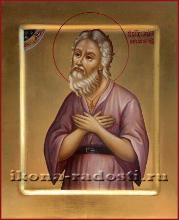заказать икону святой Василий Московский блаженный