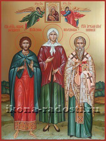 заказать икону святой Максим Африканский