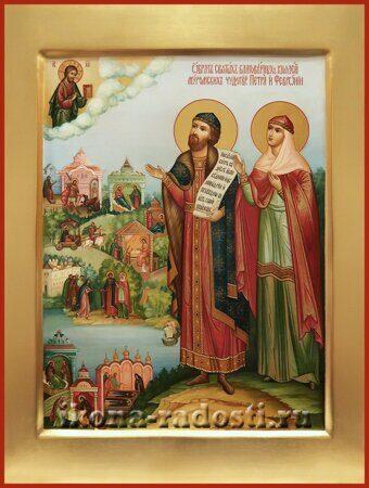 заказать икону святые Петр и Феврония с житием